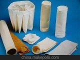Sacchetto filtro del collettore di polveri di prezzi all'ingrosso P84+PTFE
