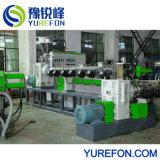 PP/PE Botlleのリサイクルのための高出力のプラスチックペレタイジングを施す機械