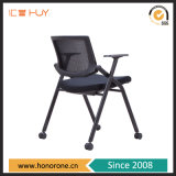 ファブリック人間工学的の家具の網の椅子のオフィスの会合