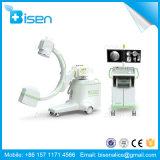 BS-7000c 16квт высокой частоты мобильных цифровых медицинских C-X Ray производителей машины
