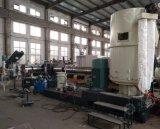 플레스틱 필름 재생 공장