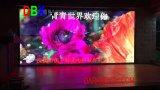 Meilleur Prix à l'intérieur de la vidéo de SMD pleine couleur P10 LED écran TV