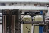 Коммерческие питьевой воды RO обращения машины с цены