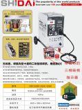 Macchina automatica del calcolatore di tensione Fsd-Ndc-5228 modellante