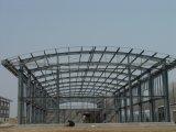 競争価格のプレハブの鉄骨構造の倉庫(KXD-SSW12)