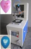 Máquina de impresión de pantalla para la impresión de globos (JQ-1515)