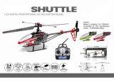 St2.4GHz 4CH 70cm RC Hubschrauber mit einzelner Bladeainless Stahlskulptur - 01
