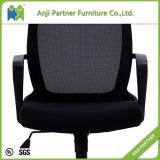 [درك كلور] تصميم بسيطة شبكة مادّيّة مكتب مؤتمر كرسي تثبيت (خشخاش)