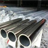 Scala 304 che recinta il tubo dell'acciaio inossidabile