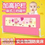 나일론 덮개의 아기 침대 안전 가로장