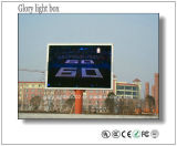 P8屋内フルカラーの段階LED大きいスクリーンのパネル
