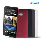 Handyhülle für Schutz Handy für M7 / HTC One