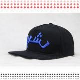 3Dロゴの新しい5つのパネルの急な回復の帽子