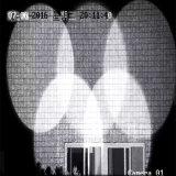 スキャンナーは400mの夜間視界光学レーザーのカメラの赤外線無線太陽エネルギーを検出する