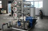 安い価格の海水の脱塩システム