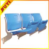 Nettes Gegenständer-Gelb-sitzt heller farbiger im Freien preiswerter Kugel-Plastik des Draht-Blm-4162 dem Stadion-Sitzim freiensport-Setzen vor
