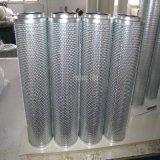 Sustituir Leemin volver filtro de aceite con el servicio de OEM(FAX-630*10)