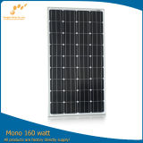 Mono солнечнаяо энергия панели солнечных батарей 160W с хорошим качеством и самым лучшим ценой