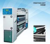 Printer Slotter Die CutterおよびGluerのカートンMachine
