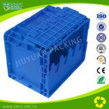自動車部品の企業のための記号論理学の青いプラスティック容器