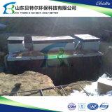 排水処理のためのMbrのプラント