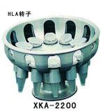 Tabletop große Kapazität Ht-0137 automatische Decaping Zentrifuge