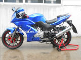 250CC Shaft Balance Engine, Oil Cooled Racing Motorcycle (XF250-5D)