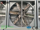 가금과 온실 축 배기 엔진