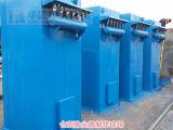 Filtro dalla parte superiore del silo di cemento di corrente d'aria di 600 Cfm -800 Cfm