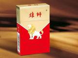 El patrón de impresión diseño fuente y otros envases de papel, paquetes de cigarrillos caja de cigarrillos