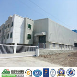 Estructurales de acero prefabricada taller o almacén con alta calidad