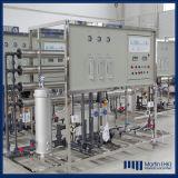 Planta do tratamento da água da capacidade elevada