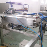 [هيغقوليتي] شوكولاطة جديدة يزيّن آلة
