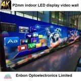 Bisel Free Seamless P2mm UHD Fundido a la pantalla LED de interior de la pared de vídeo