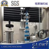 Machine automatique à grande vitesse de rétrécissement de chemise d'étiquette de la bouteille 450bpm