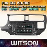Witson Windows KIA K3 리오에서 라디오 입체 음향 DVD 플레이어