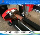 鉄の金属の鋼管の打抜き機CNC血しょう打抜き機