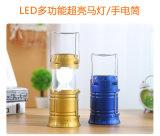 Bewegliches Extensions-Laterne-Licht