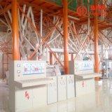 (100tpd) Schlüsselfertige Projekt-Qualitätsgetreidemühle-Maschinerie