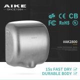 Secador de alta velocidad de la mano del acero inoxidable de la alta calidad, motor de serie, CE, secador eléctrico Ak2800 de la mano del aire de los CB