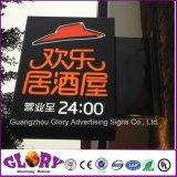 Магазин светлой коробки кафа СИД рекламируя Signage индикации