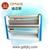 Laminador frio elétrico de alta velocidade da película de DMS-1800V Linerless com cortador