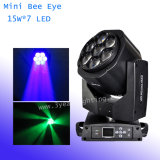 DMX 단계 7X15W RGBW 소형 LED 이동하는 맨 위 가벼운 꿀벌 눈