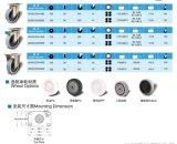 mittlere Verlegenheits-Platten-Fußrollen-weiches Gummirad der Aufgaben-5-Inch