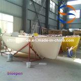5.75m多彩なSloepenのボートの速度のボート中国