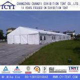De grote Tent van het Pakhuis van de Tentoonstelling van de Markttent