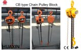 Tipo de los CB de la fuente de la fábrica de China bloque de cadena manual de 5 toneladas