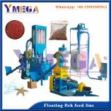 中国の製造業者犬猫の魚の供給の加工ライン