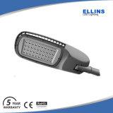 광전지를 가진 Ellins 80W LED 거리 조명 정착물