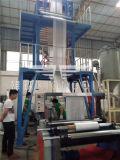 máquina de sopro da película de 1100mm ABA Po com a dobadoura dobro do motor de torque